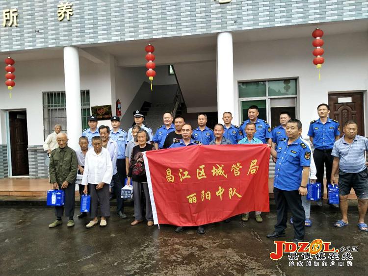 昌江城管丽阳中队党员走访慰问敬老院老人