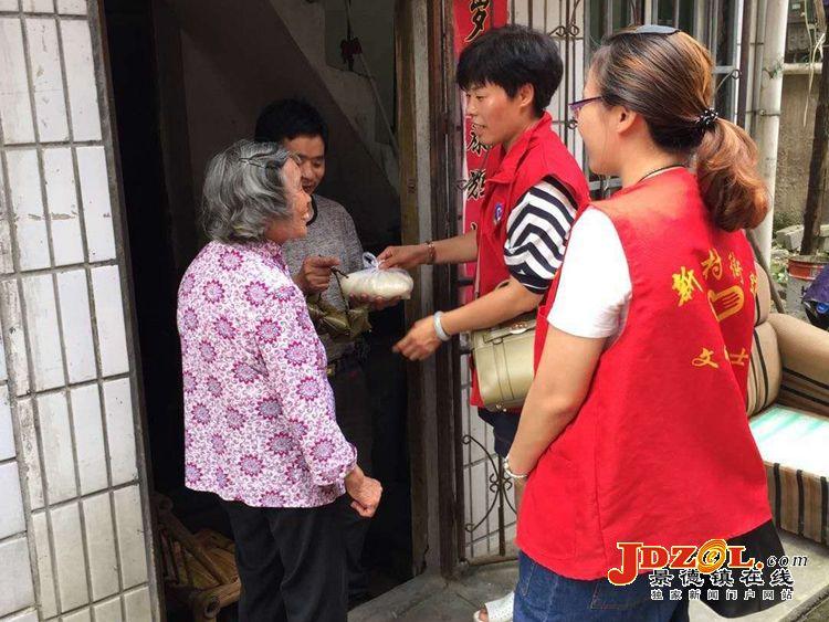 新村街道:向阳岭社区开展端午送温暖活动