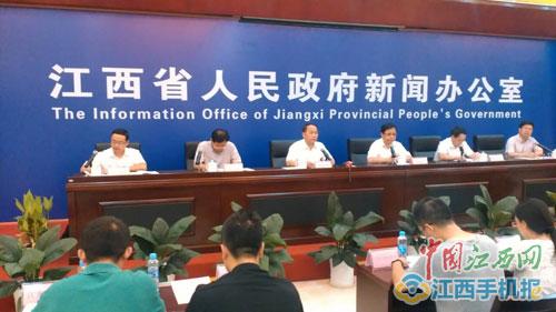 江西整合城乡居民基本医保 计划17年1月1日全面实施