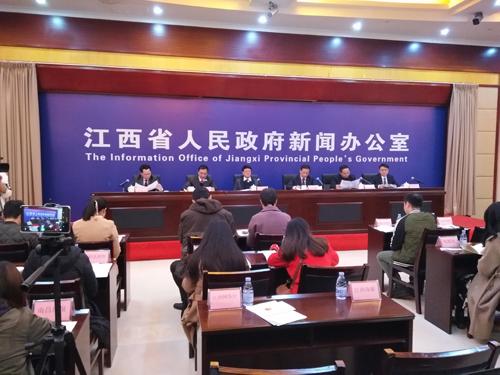 贯彻实施《江西省特种设备安全条例》新闻发布会在昌举行