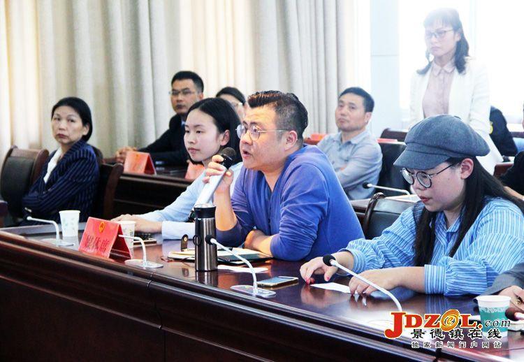 市人大常委会召开《景德镇市御窑厂遗址保护管理条例》颁布新闻发布会