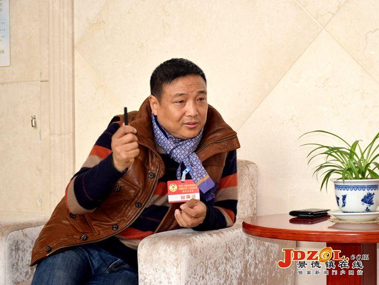 王安维:文化是景德镇与世界对话的底气