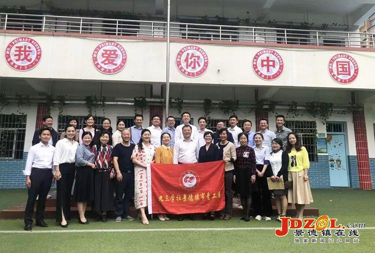九三学社市委开展庆建国70周年诗歌朗诵会