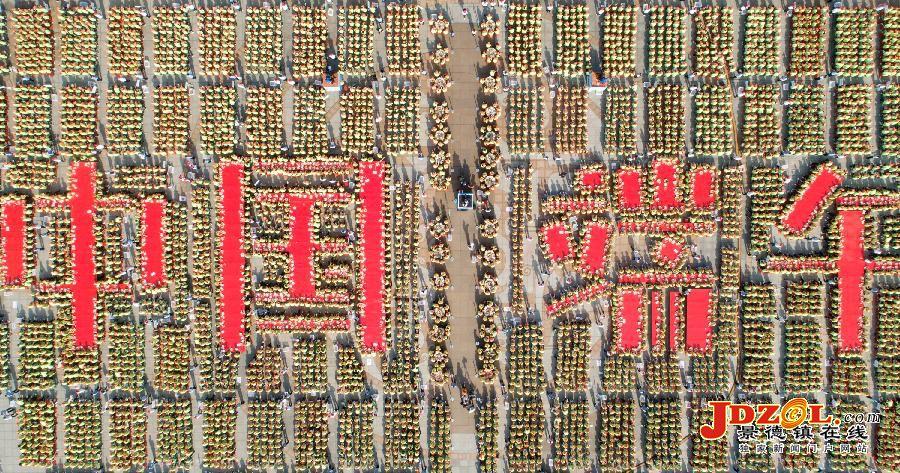【网络中国节】端午,在多彩活动中品味中华文化的远香
