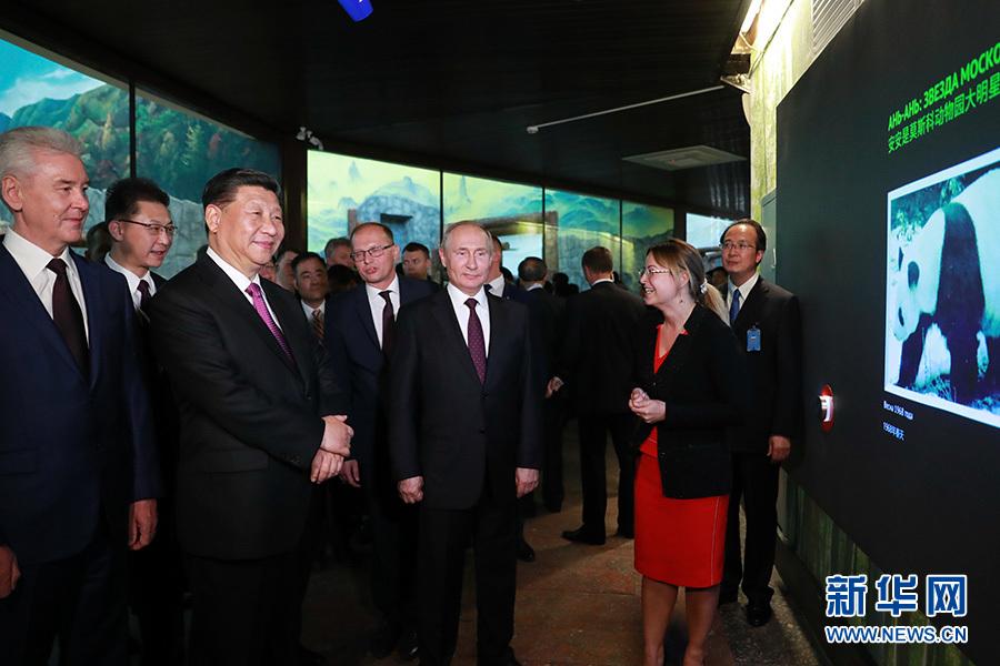 两国元首共同出席莫斯科动物园熊猫馆开馆仪式
