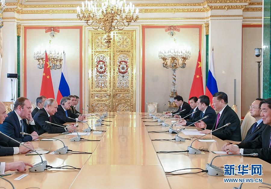 国家主席习近平同俄罗斯总统普京会谈