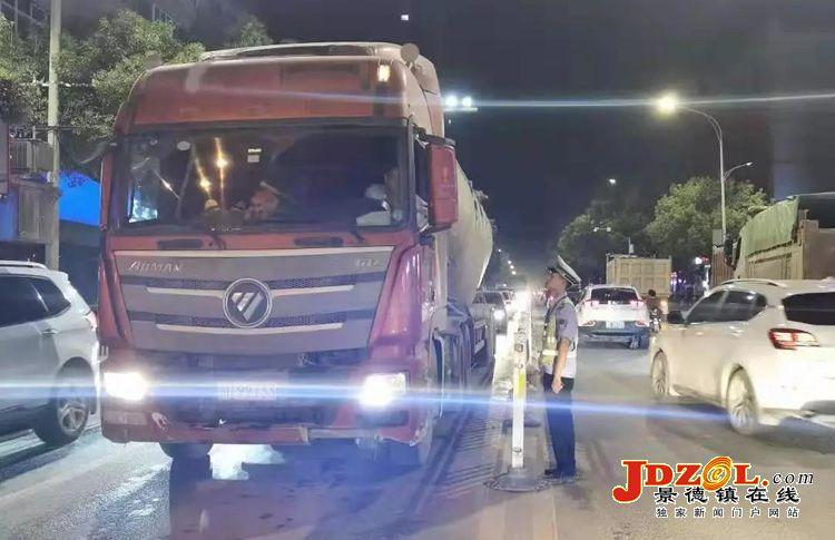 新厂中队开展夜间货车交通违法集中大整治