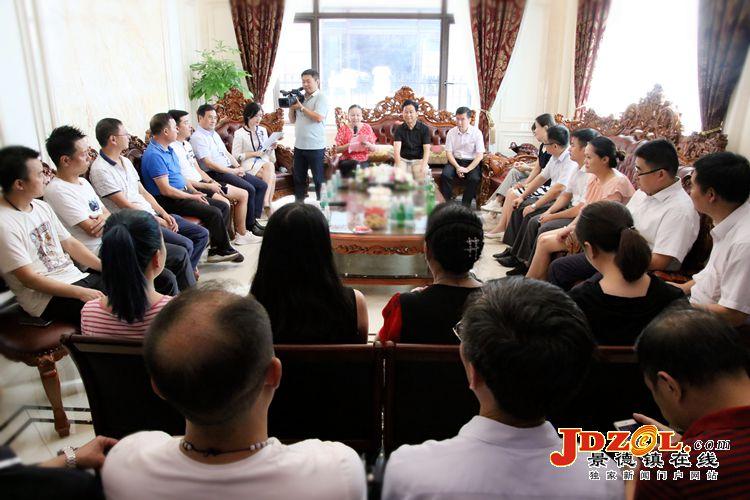 景德镇市举办航空小镇企业家总部投资仪式