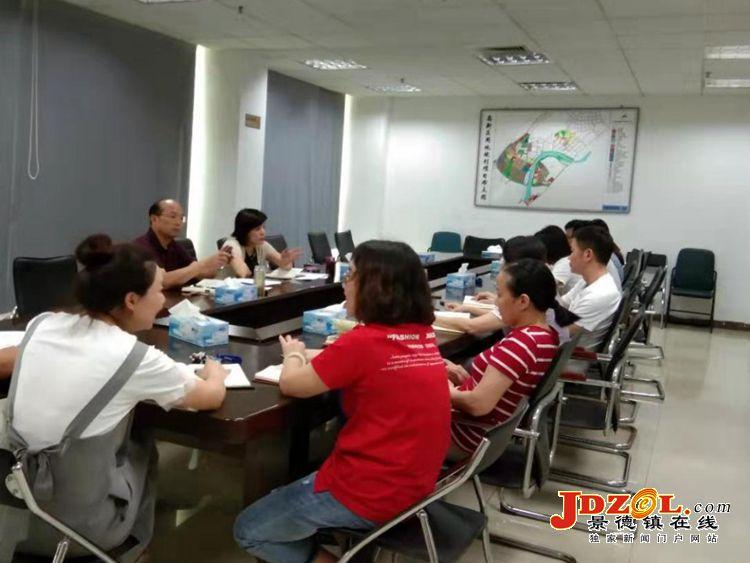 【聚焦航空产业大会】筹备工作汇报会举行