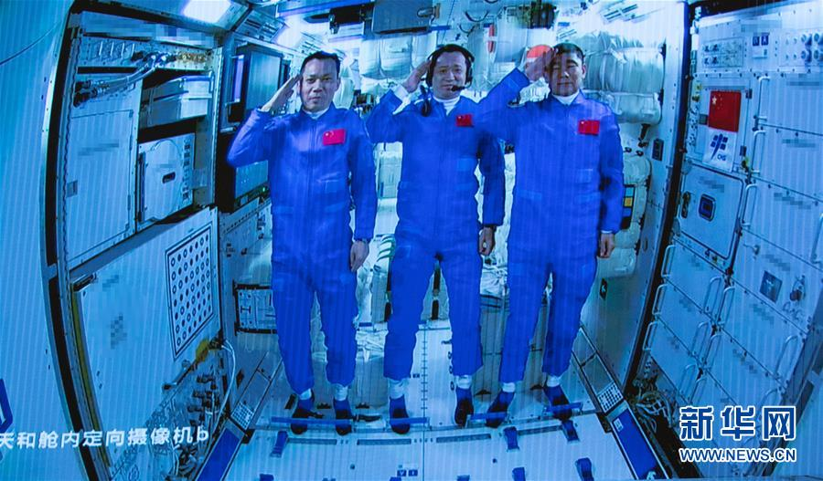 """3名航天员成功飞天入驻""""天和""""中国载人航天事业启航新征程"""