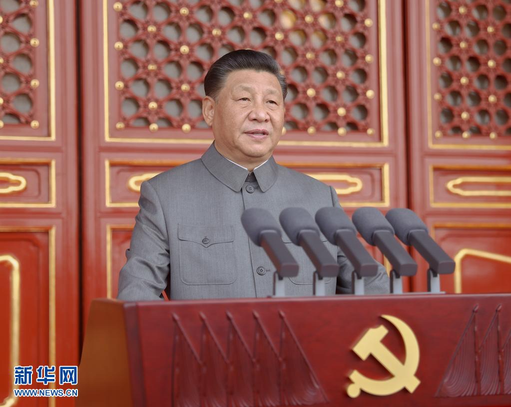 庆祝中国共产党成立100周年大会在天安门广场隆重举行习近平发表