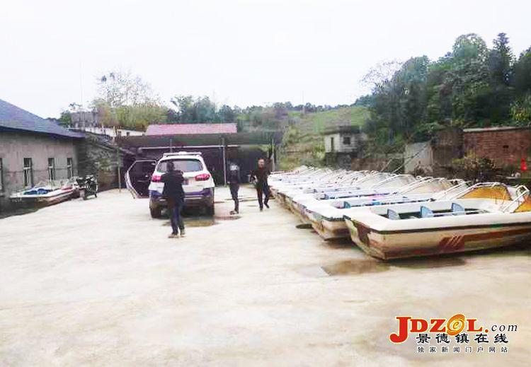 乐平市地方海事处开展水上交通安