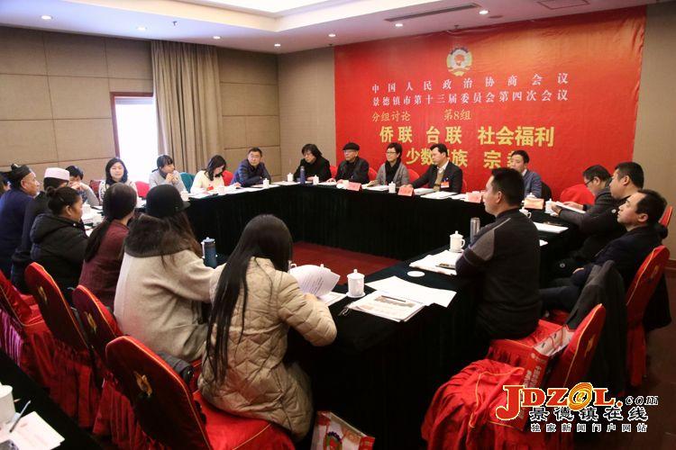 市政协委员分组讨论钟志生讲话等工作报告
