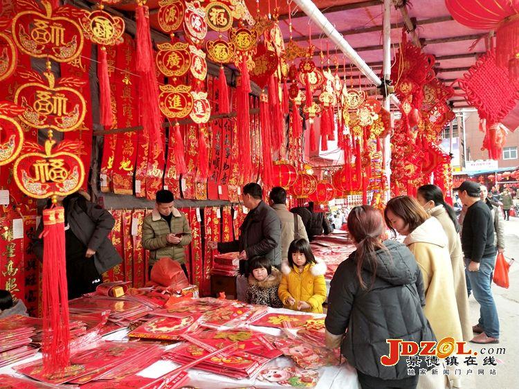 【网络中国节·春节】年货市场春联