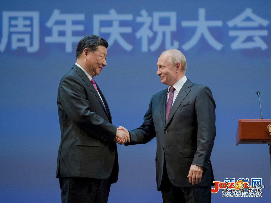 习近平和俄罗斯总统普京共同出席中俄建交70周年纪念大会并观看文