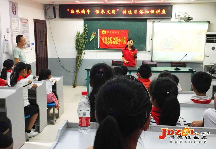 【网络中国节·端午】桂花弄社区与市九小开展传统习俗主题活动