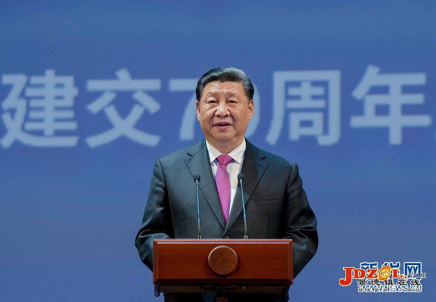 习近平在中俄建交70周年纪念大会上的讲话(全文)