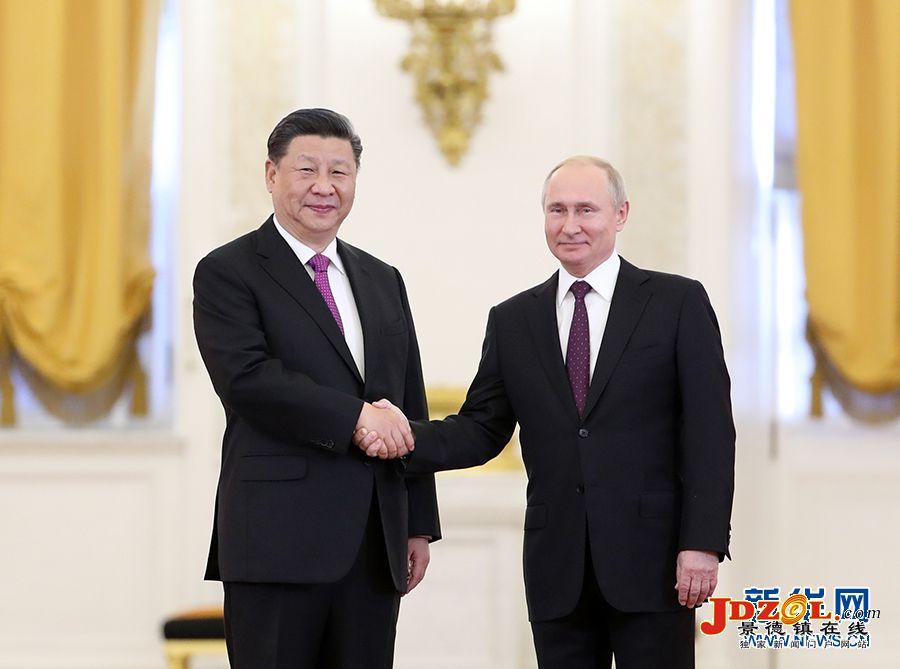 习近平同俄罗斯总统普京举行会谈