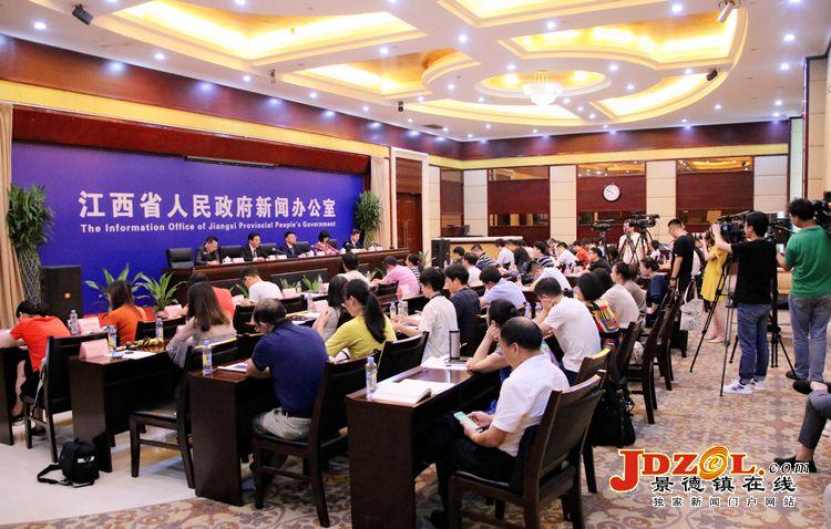 2019中国航空产业大会新闻发布会在南昌召开