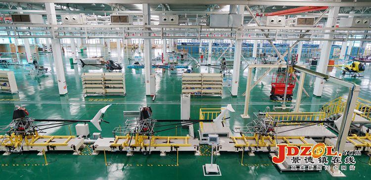 北京通用航空江西直升机有限公司直升机总装车间